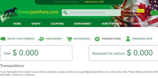 demander versement greenpanthera